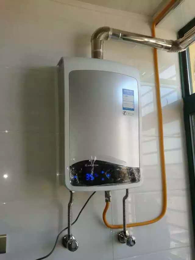 阿里斯顿ti8系列燃气热水器